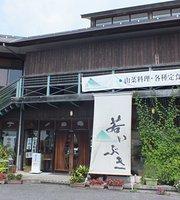 Wakaibuki
