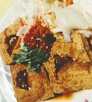 Xia Gang Stinky Tofu