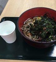 Yoneyama Service Area (Nobori-Sen) Restaurant