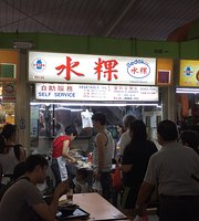 Liang Chuan Fish Ball Minced Meat Noodle