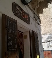 Antichi Sapori - Pizzeria Paposceria Dolci Tipici
