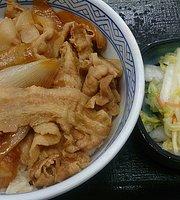 Yoshinoya Takashimadaira Daimon