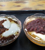 Tong Ji An Ping Tofu Pudding - Anping II