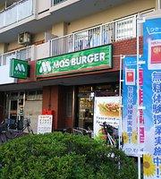 Mos Burger Higashi Ojima