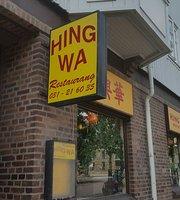 Hing Wa Restaurang