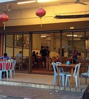 Restaurant Wun Nam