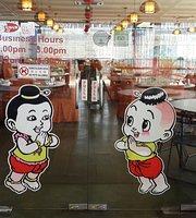 Awet Thai Seafood