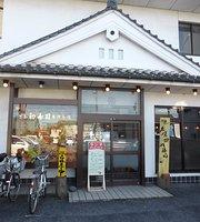 Gifuhatsu Sushi Sunomata Branch