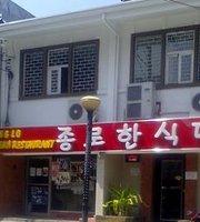 Jong Lo Korean Cuisine