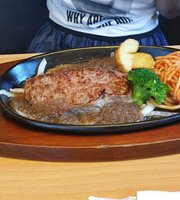 Steak Miya