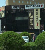 Nagomi Shirakiya Shin Yamaguchi North Entrance Ekimae