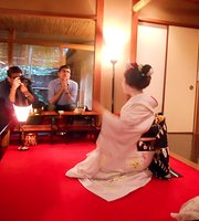 Gion Maruume