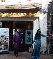 Ehhe Art Cafe
