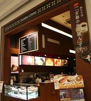 Ogawa Coffee Kisogawa