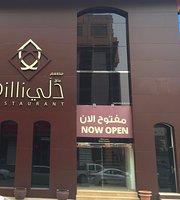 Taste of Dilli Restaurant