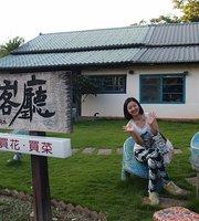 Xin Gang Ke Ting Café