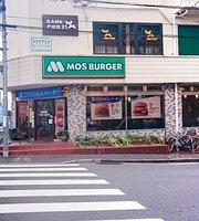 Mos Burger Kodaira Ekimae