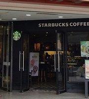 Starbucks (GangHui)