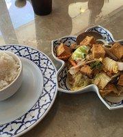 Thai Ocha