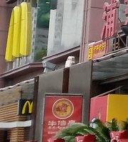 McDonald's (ZhangYang Road)