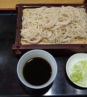 Nagaokaya