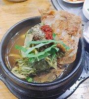Ilinja Pork Back-Bone Stew