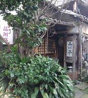 Shinagawatei