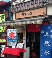 Cafe Kanta