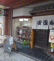 Shikokuan