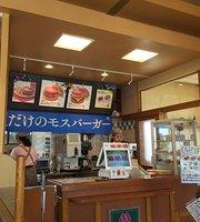 Mos Burger Funabashi Yakuendai