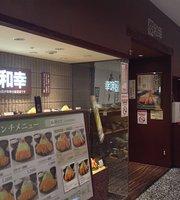 Wako Seiroka Garden Tsukiji