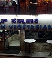 Amruth Vegetarian
