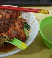 Hua Kee Hougang Famous Wanton Mee