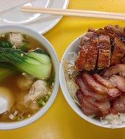 Hong Fatt B-B-Q Restaurant