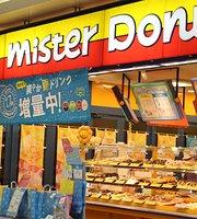 Mister Donut Aeon Chatan Shop