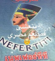Nefertiti Restaurant