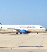 Small Planet Airlines No Longer Operating Bewertungen Und Flüge