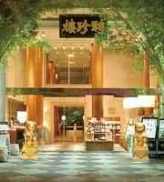 Heichinro Yokohama Honten