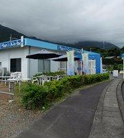 Yakushima Mam's Kitchen
