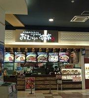 Omuraisutei, Kagawa Aeon Mall Ayagawa
