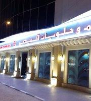 Caesars Restaurant