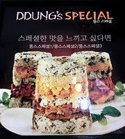 Ddungseu Rice Burger