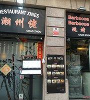 Restaurante Chao Zhou
