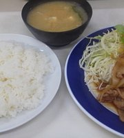 Kitchen Hamada