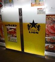 Ginza Lion Ueno Saigo Hall