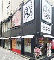Osaka Yakiniku Horumon Futago Ueno