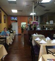 Salvadorian Cuisine