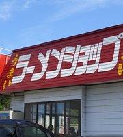 Ramen-Shop Hiraizumi