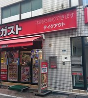 S Gust Okachimachi