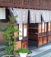 Kawamuraya Gae